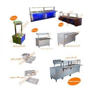 طراحی و اجرای تجهیزات آشپزخانه صنعتی