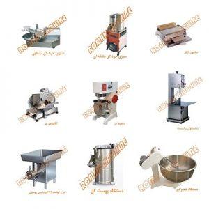 اجزای آشپزخانه صنعتی